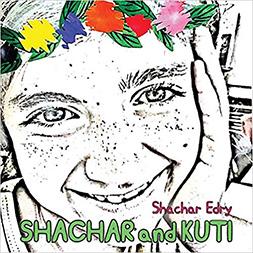 Shachar and Kuti by Shachar Edry